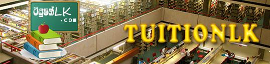 blog_Tuitionlk
