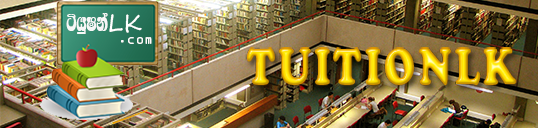 blog_Tuitionlk